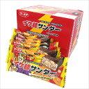 ☆新発売★有楽製菓「イケ麺サンダー」20本入り