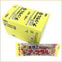 有楽製菓『ナッツラル はちみつ』8本入※ナッツをはちみつで軟らかく練り固めました。