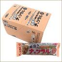 有楽製菓『ナッツラル メイプル』8本入※ナッツをメイプルシロップでやわらかく練り固めました。【期間限定オマケ特典11/19まで】合計2,000円以上のご購入で2...