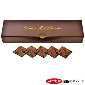 デラックスチョコレート 薄板ミルク 165g 標準30枚入【vdy_d20】 チョコ ギフト スイーツ お菓子 板チョコ プレゼント 個包装