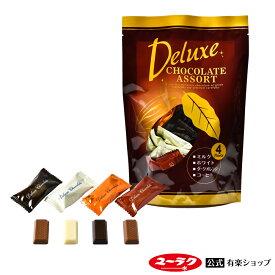デラックスチョコレート 4味アソート 200g 標準40個入 チョコ ギフト スイーツ お菓子 板チョコ プレゼント 詰め合わせ 個包装
