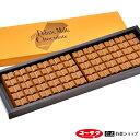 デラックスミルクチョコレート 330g 2021 母の日 プレゼント 花以外 実用的 チョコ プチギフト スイーツ お菓子 ギフ…