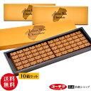 【送料無料】 バレンタイン 2021 デラックスミルクチョコレート 10箱セット 330g×10箱 チョコ 義理チョコ プチギフト…
