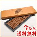 【送料無料】工場直送「デラックスミルクチョコレート」2箱セット(330g入り×2箱)