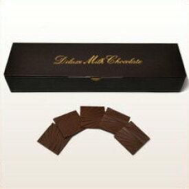 有楽製菓「デラックスミルクチョコレート薄板」個包装 165g(標準30枚入)