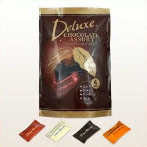 デラックスチョコレート 4味アソート 200g 標準40個入 チョコ ギフト スイーツ お菓子 高級 板チョコ プレゼント 詰め合わせ 個包装