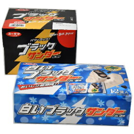 有楽製菓『サンダーセット 2B』白いブラックサンダー12本&ブラックサンダー20本