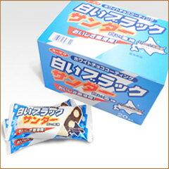 有楽製菓『白いブラックサンダー』20本入り/チョコレート菓子<北海道土産売場・ネット通販限定>