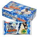 『白いブラックサンダー 12本入』<北海道土産売場・ネット通販限定>チョコレート 義理チョコ バレンタイン2019