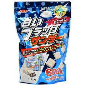『白いブラックサンダー ミニサイズ ビッグシェアパック 600g』(標準48個入)北海道限定/有楽製菓