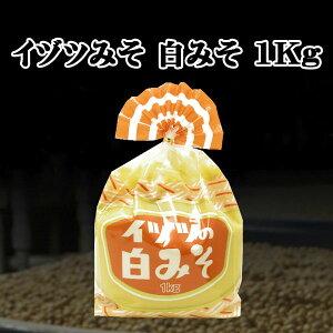 白みそ 袋入 1kg イヅツみそ お取り寄せ 味噌 味噌汁 鍋 瀬戸内 香川県 讃岐 観音寺