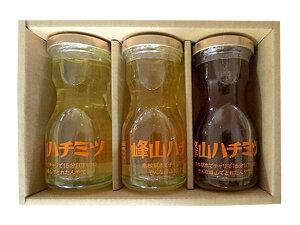 国産蜂蜜 峰山ハチミツ 120g 3本セット 香川県 お取り寄せ グルメ