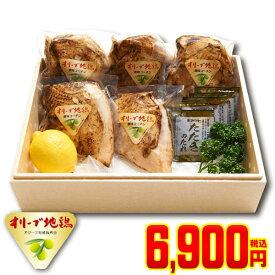 オリーブ地鶏讃岐コーチン タタキセット
