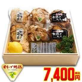 讃岐コーチン タタキ3種食べくらべセット(大)