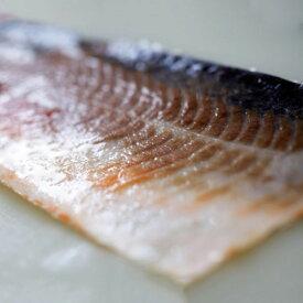 讃岐スモークサーモン 鮭 燻製 皮 2枚 冷凍 お取り寄せ グルメ 燻鮭 鍋 コラーゲン 石狩鍋 香川県