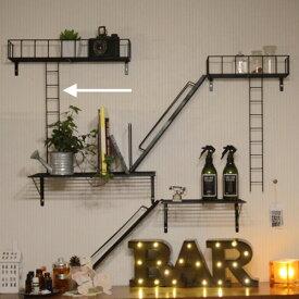 fire escape Ladder【ブルックリンスタイル/男前インテリア/壁/壁掛け/おしゃれ/アイアン/インテリア/アンティーク】