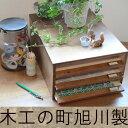 木製スライド式書類ケース3段 A4サイズ対応【書類/整理箱/収納/レターケース/レターラック/収納家具/チェスト/キャビ…
