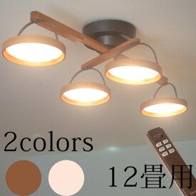 おしゃれな照明 LEDシーリングライトCRUX2【リモコン付/12畳・10畳・8畳用/明るい/調光/電球色/薄型/簡単取り付け/北欧/日本製/天井直付け灯/スワン電器/ASP-802/電気/アンティーク調】