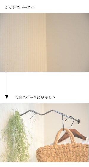アイアンコーナーバーM【ギザギザ/壁/壁掛/洋服掛け/植物/おしゃれ/】