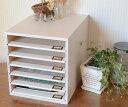 木製スライド式書類ケース6段WH A4サイズ対応【書類/整理箱/収納/レターケース/レターラック/収納家具/チェスト/キャ…
