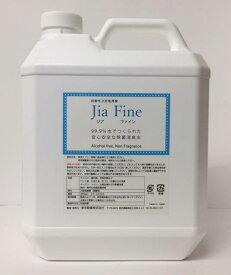 次亜塩素酸除菌消臭水 Jia Fine(ジアファイン) 200ppm 4Lタンク