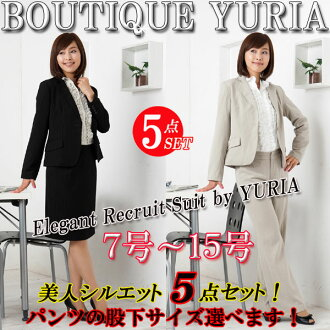 Ranking win 1st place! Big small sizes 7, 9, 11, 13, size no. 15 beauty line leg Pinstripe suit 5 points set jacket + skirt + pants + blouse + short sleeve T shirt suits mother suit-ママスーツ support for