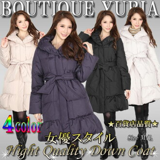 The comfort & cold protection measures are ◎ black / purple beige / off beige correspondence by popular shawl collar & actress-style high quality down long coat / down coat Lady's Down coat /M/L waist shirring, too