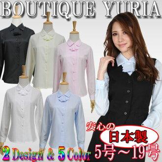同一天第二天到貨小奢侈絲帶領帶襯衣我賣日本作出高品質流行的設計大小 5、 7、 9、 11、 13、 15、 大小 17,19 號辦公室衣服 / 最好的西裝,西裝內