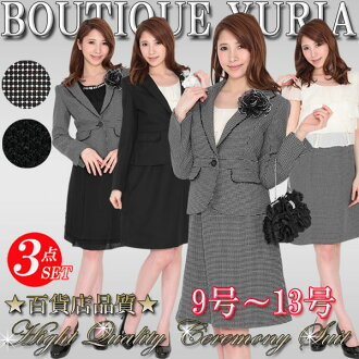 Large entrance admission graduation graduation wedding Shichi shrine see small sizes 7, 9, 11, 13, size 15, 17, 19, 21, 23, 26, 30, 34, 38, classical design neat and clean in impression luxury suits corsage with entrance exams, school events for