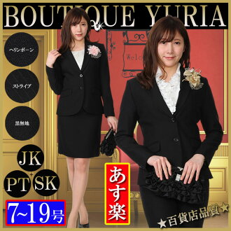 Rakuten ranking Prize! All season for quality and price from the confident recruitment hand wash until the formal skirt and jacket that can be great beauty leg pants-blouse 4-piece set 7 No. 9 No. 11 no. 13, size 15, until the corresponding