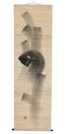 タペストリー・響(和風モダン掛け軸型タペストリー)手織り麻使用壁掛け(タペストリー棒付)