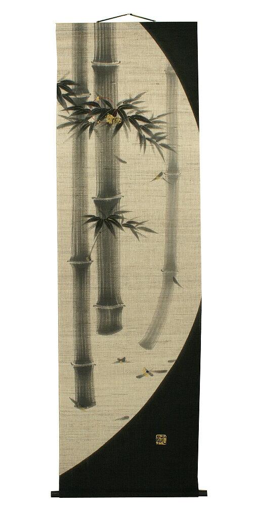 タペストリー・竹図(和モダン掛け軸)手織り麻(タペストリー棒付)
