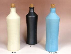 信楽焼き:ラジウムボトル