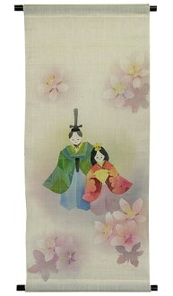 Doll tapestry, China chicks (order) (Festival)