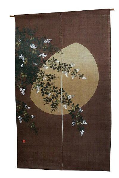 のれん麻和風・萩月(暖簾)/秋のれん