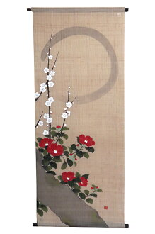 Japanese style large size tapestry, smart Japanese yen camellia (Japanese-style modern tapestry)