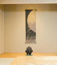 和風タペストリー・十六夜月 /秋 タペストリー (和柄)