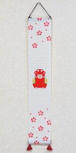 豆タペストリー:祝い梅に丑(お正月 タペストリー)/ 京都 洛柿庵