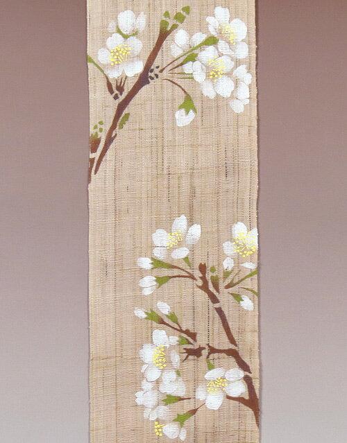 ■和風長尺細タペストリー・桜 (和柄)/ 和モダン 洛柿庵タペストリー/2月初旬入荷予定