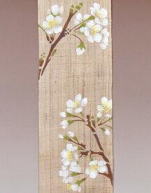 ■和風長尺細タペストリー・桜 (和柄)/ 和モダン 洛柿庵タペストリー