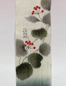 和風長尺細タペストリー・さんきらい (和柄) /洛柿庵 四季のタペストリー