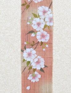 和風長尺細タペストリー・八重桜/ 和モダン タペストリー