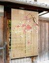 のれん 和風暖簾:しだれ桜(麻暖簾)