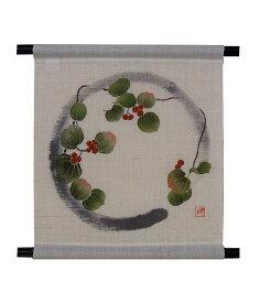 麻タペストリー:山帰来 (秋 タペストリー)(受注製作)