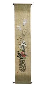 [廃番品20%offセール]秋 和風 タペストリー:竹籠に秋草/ 京都 洛柿庵