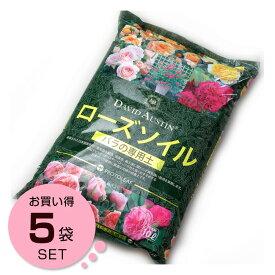 【お徳用セット】プロトリーフ ローズソイル 10リットル 1ケース 5袋入り バラ 培養土