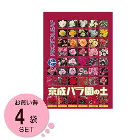 お徳用セット】プロトリーフ 京成バラ園の土 12リットル 1ケース 4袋入り 培養土 バラ 土 バラの土