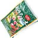 自然応用科学 栽培名人の土 25リットル 培養土 花の土 野菜の土 家庭菜園 園芸 ガーデニング 土