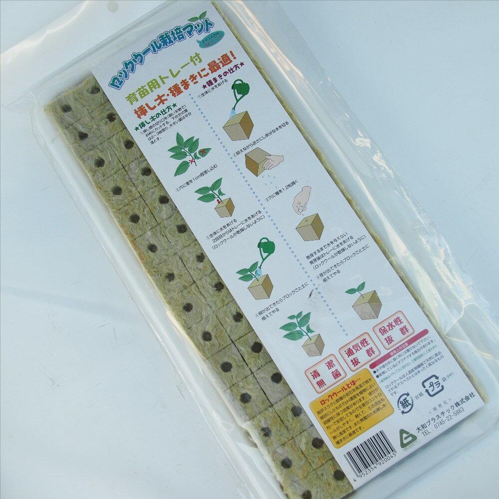ヤマトプラ販 ロックウール栽培マット 84p