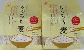 お買得! 16個セット 白米の22倍の食物繊維お米に混ぜて炊くだけもっちり麦 35g×12包×16個